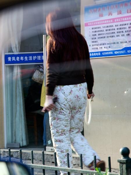 Casual pyjamas street wear