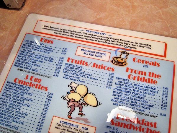 Menyn på Seindfeld-caféet!