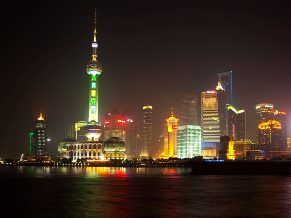 Shanghai från The Bund