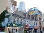 Toronto är en härlig stad tycker jag. Platser där det växer murgröna på fasaderna är ofta det.